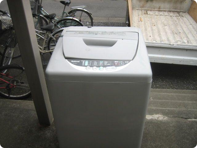 粗大 渋谷 ゴミ 区